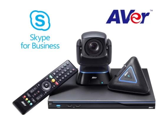 Aver_skype_logo